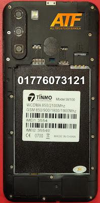 Tinmo W100 Flash File