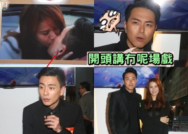 tvb entertainment news edwin siu was sad when priscilla