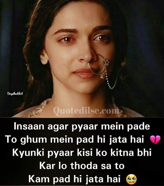 true line status hindi