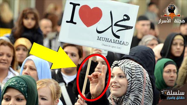 عدد المسلمين في أوروبا الآن .. لن تصدق !!
