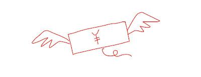 アイコン 「支払い」 (作: 塚原 美樹) ~ 羽を描き、下のほうに曲線を描く