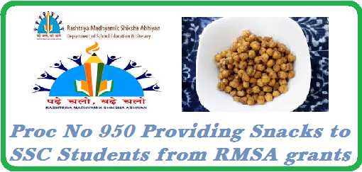 TS RMSA Telangana Proc No 950 Providing snacks to SSC students who are preparing for March 2016 Examinations in all High Schools Providing snacks to 10th class students from RMSA Grants permission occorded from Telangana RMSA Model School  http://www.tsteachers.in/2016/01/rc-950-providing-snacks-to-10th-class-students-from-rmsa-grants-telangana.html