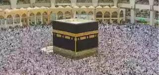 https://www.abusyuja.com/2021/01/syariat-ibadah-haji-semenjak-zaman-siapa.html