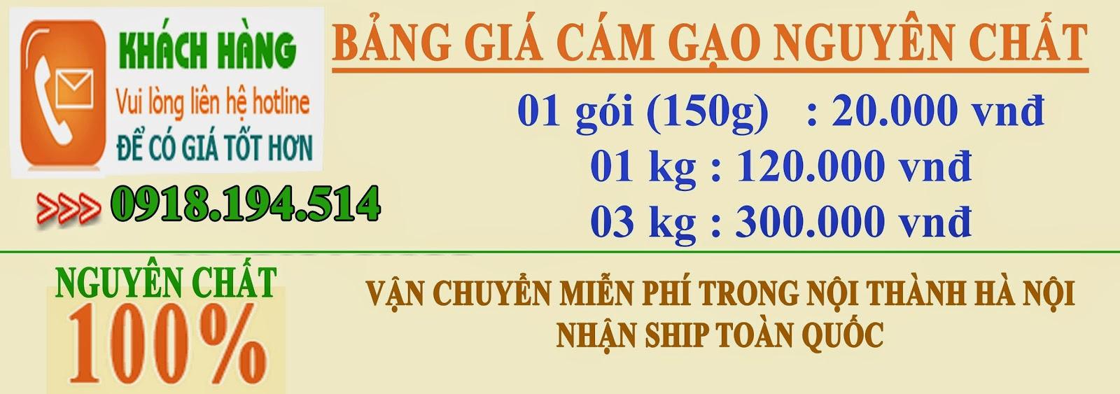 Cách làm đẹp bằng cám gạo đắp mặt nạ cám gao như thế nào Camgao