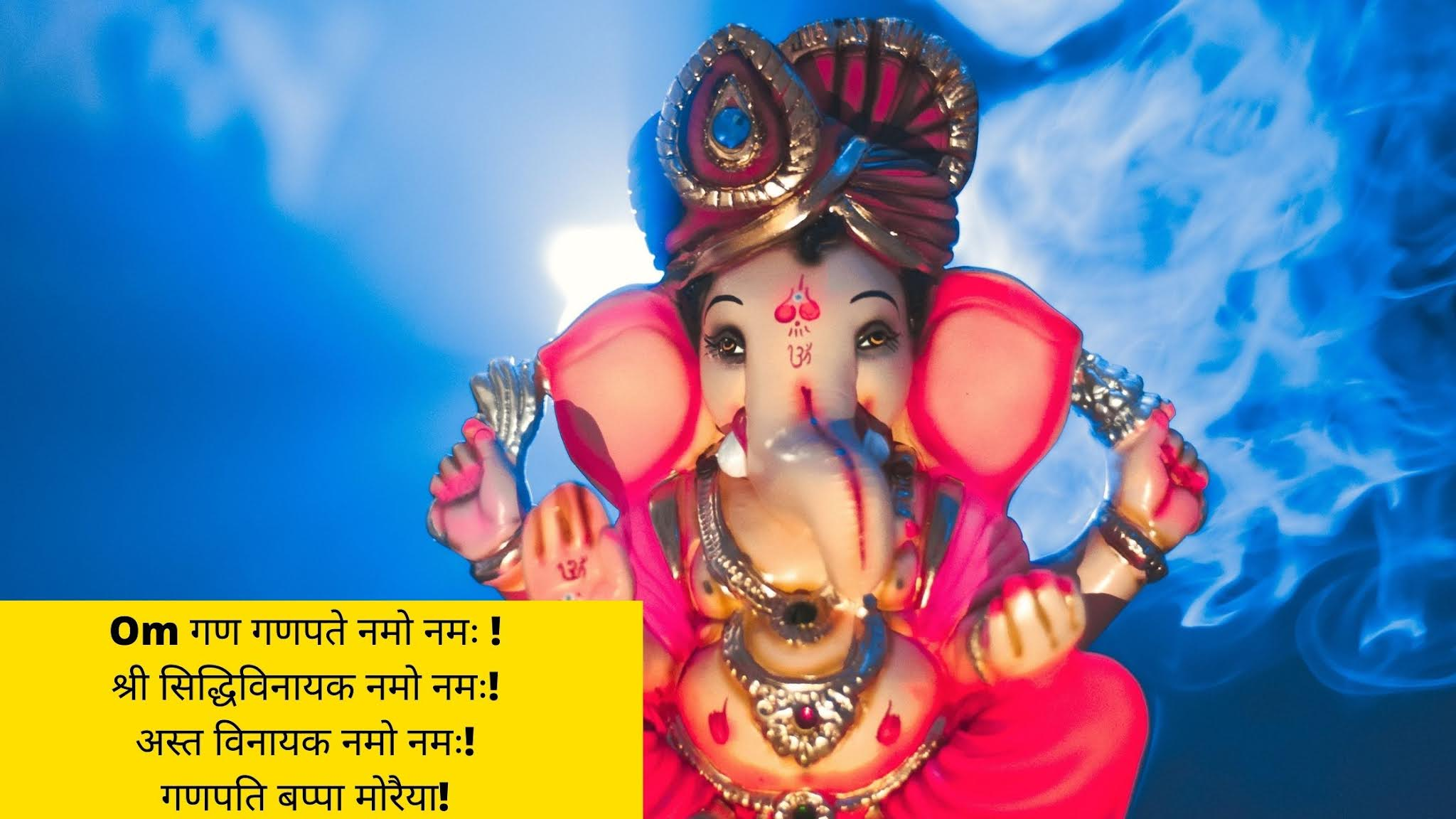 ganesh-chaturthi-wishes