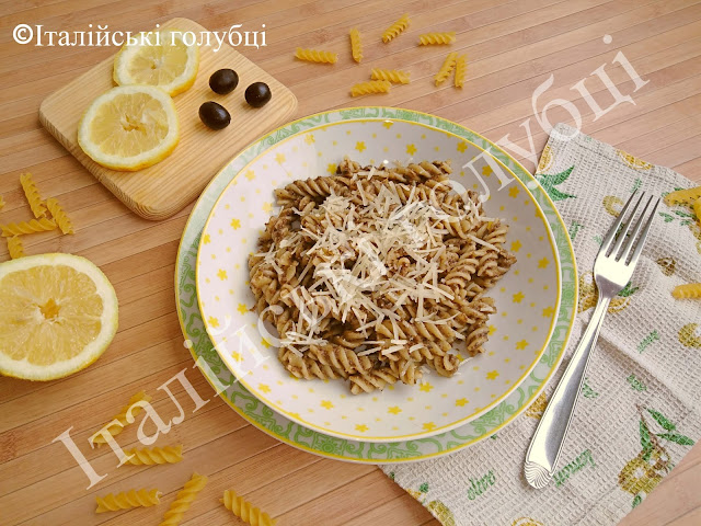соус з оливками