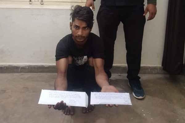 crime-branch-nit-faridabad-arrested-mochi-mobile-chor