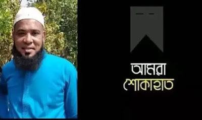 Topnews11.com - মোঃ খালেদ হাসান (বিশিষ্ট ব্যবসায়ী)