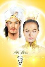 2º Raio Amarelo - Arcanjos:  Jofiel e Constância