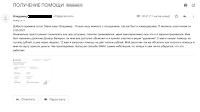 удвоение денег в возрожденной МММ Сергея Мавроди