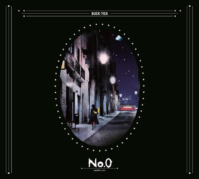 Buck-Tick No. 0 álbum - portada de la edición limitada