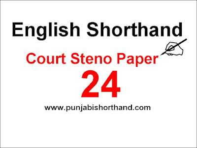 English Court Steno Question Paper Part-24