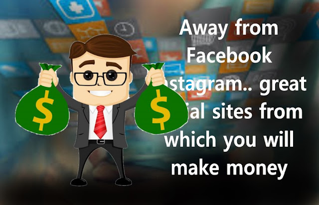 Great social sites that you will make money from