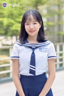 Joo Yu Ri (조유리)