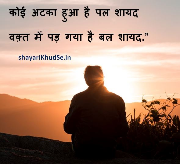 Gulzar Shayari on Life in Hindi, Gulzar Shayari on Dosti, Gulzar romatic Shayari
