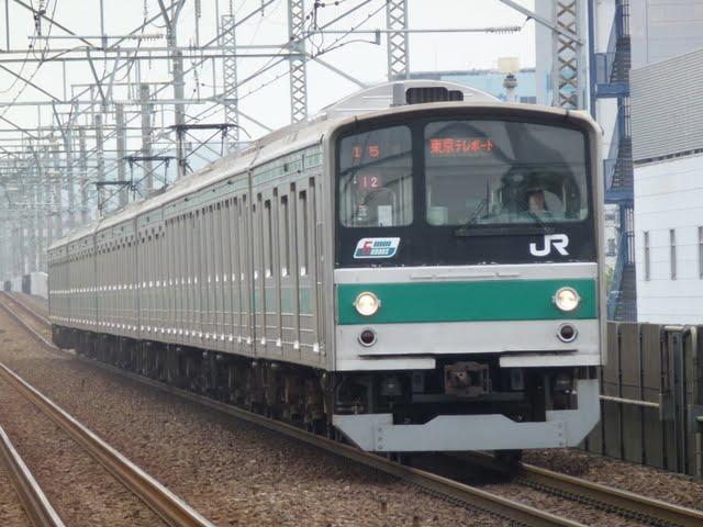 東京臨海高速鉄道りんかい線 東京テレポート行き1 205系(毎日1本運行)