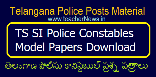 TS SI Police Constables Model Papers, Study Material, Previous Papers PDF Download
