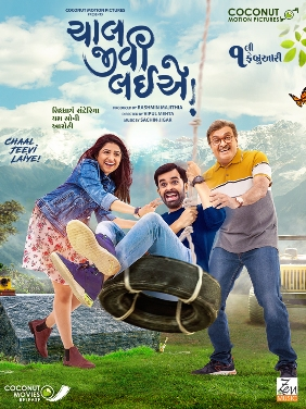 Chaal Jeevi Laiye 2019 Full Guajarati Movie Download