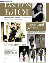 My column in the magazine (September ) 2012