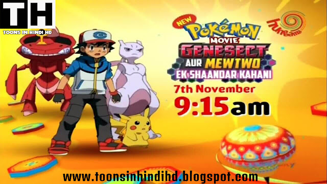 Pokemon Movie 16 Genesect Aur Mewtwo Ek Shaandar Kahani Full Movie In HINDI HD (720p) Free Download