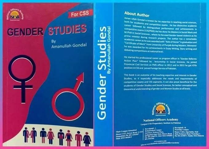 Gender Studies Book by Amanullah Gondal free book pdf free download free pdf books