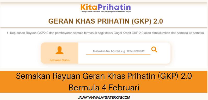 [TERKINI] Semakan Rayuan Geran Khas Prihatin (GKP) 2.0 Bermula 4 Februari - Semak Sekarang!