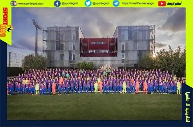 أكاديمية لاماسيا,اكادمية لاماسيا,لاماسيا,أكاديمية برشلونة لاماسيا,لا ماسيا,مدرسة لاماسيا,اكادمية لافابريكا,أفضل 10 لاعبين أنجبتهم أكاديمية برشلونة لاماسيا,أكاديمية لاماسبا,أكاديمية برشلونة,لاعبين لاماسيا,اكادمية ريال مدريد,اكادمية برشلونة,ميسي في اكاديمية برشلونه,مهارات ميسي في اكاديمية برشلونه,ماسيا,اكادمية اياكس,لاماسيا 2018,أكاديمية ريال مدريد,أبناء لاماسيا,خريجي لاماسيا,مواهب لاماسيا,أكاديمية كرة قدم,مدرسة لاماسيا برشلونة