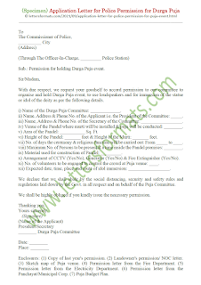 police permission letter for durga puja