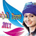 Top 50 Kinjal Dave Hd Photos Images and wallpapers High Quality collection