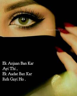 pyar shayari 40