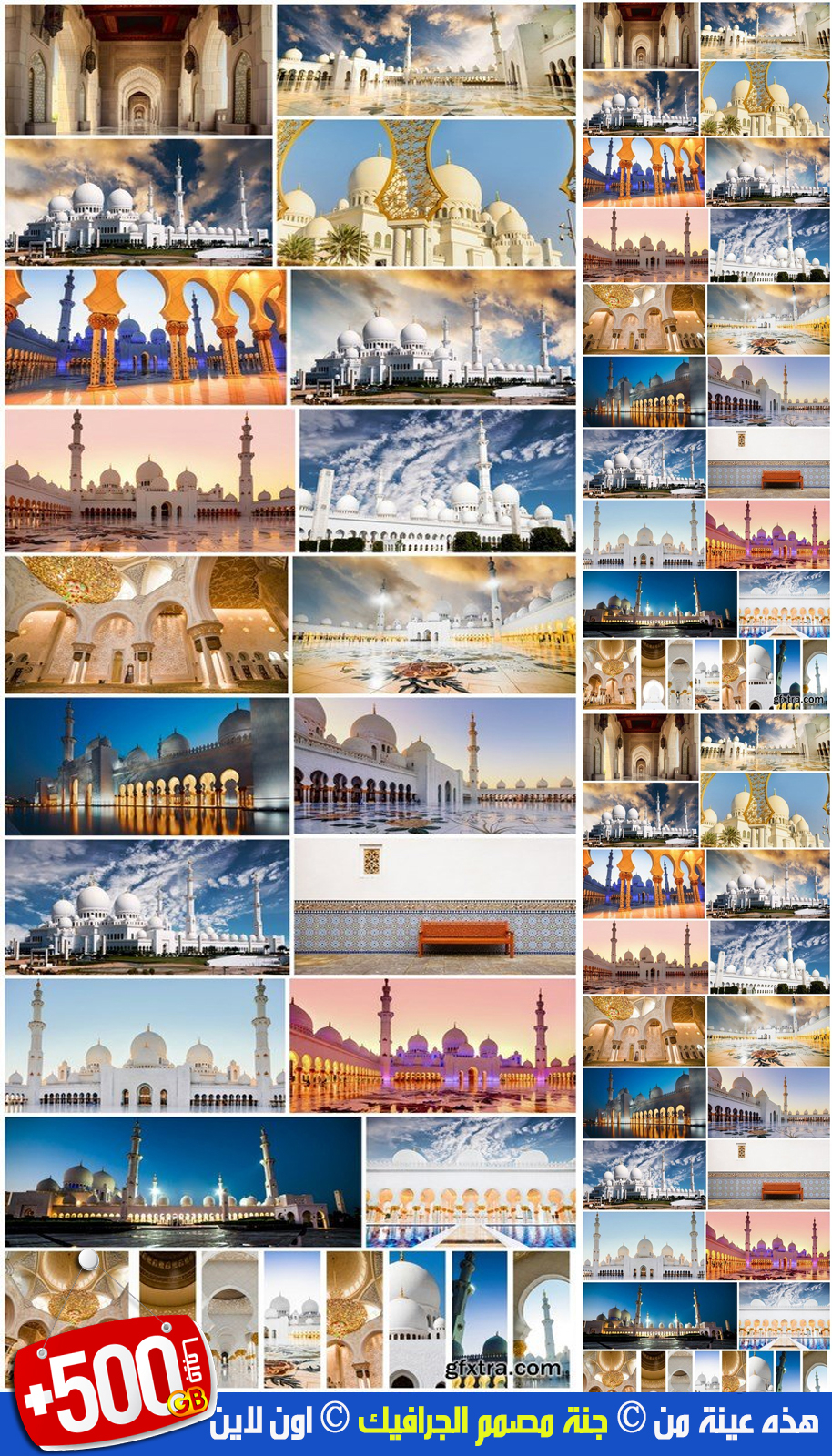 Beautiful arab & islamic architecture 2 - 20xUHQ JPEG