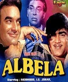 Albela (1971)