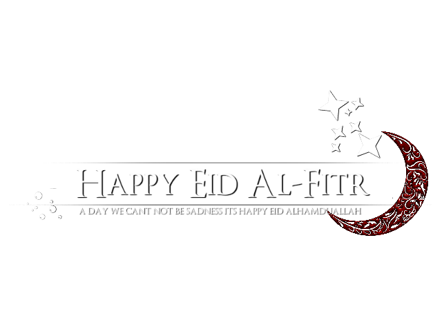 Masha Allah Hd Wallpaper Eid Mubarak Text Pngs Mafia Png World