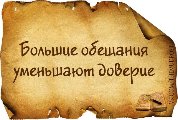 Мудрые советы картинки с надписью, князя