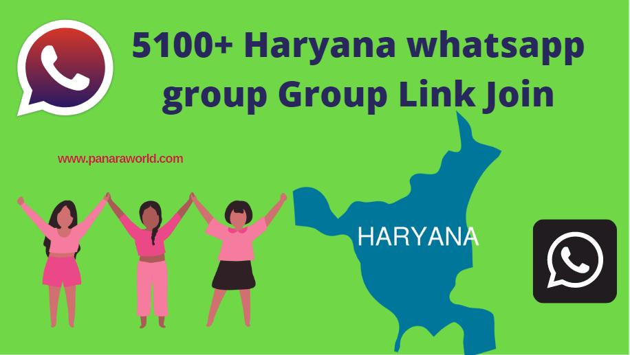 Haryana whatsapp group Group