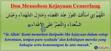 Doa semasa Peperiksaan Rumi