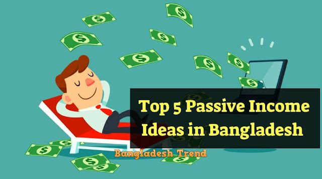 Top 5 Passive Income Ideas in Bangladesh