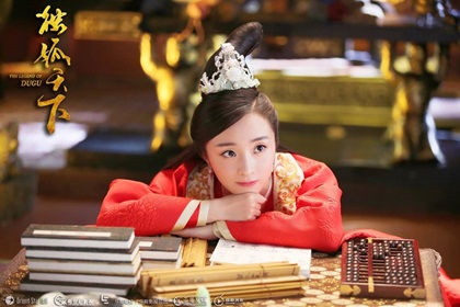 ตู๋กูเจียหลัว (Dugu Jieluo) @ แผ่นดินนี้ของตู๋กู (The Legend of Dugu: 独孤天下)