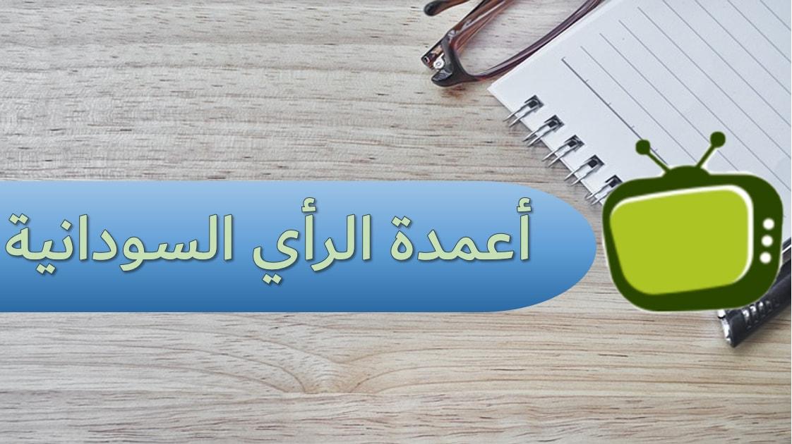 ابعدوا الشريك المخالف يا قوى التغيير.. بقلم ايمن كبوش