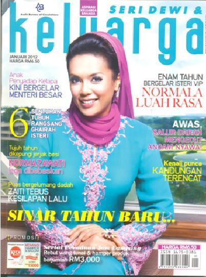 Majalah Seri Dewi & Keluarga