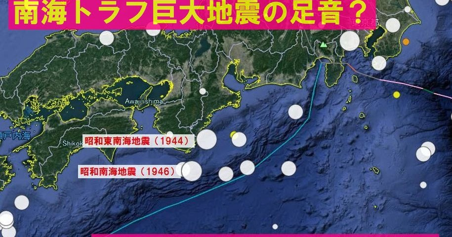 大 地震 予言 前兆