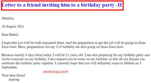 Letter to a friend inviting him to a birthday party-