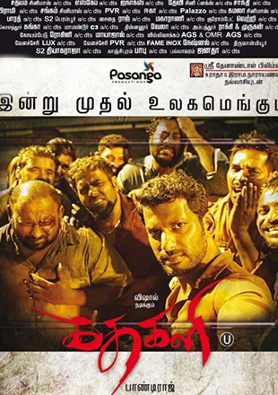 Kathakali 2016 Tamil Full Movie Download In Hindi Download 720p