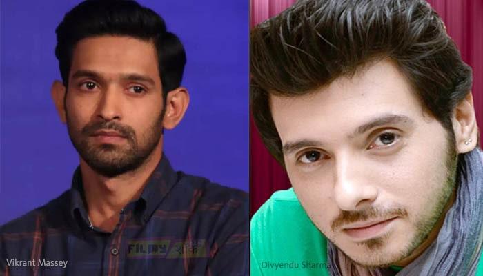 Vikrant Massey And Divyendu Sharma