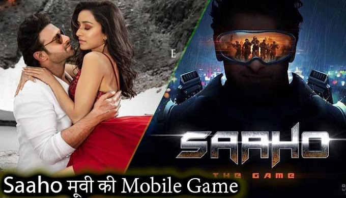 Saaho Movie New Game And Songs Enni Soni -Saaho The Game
