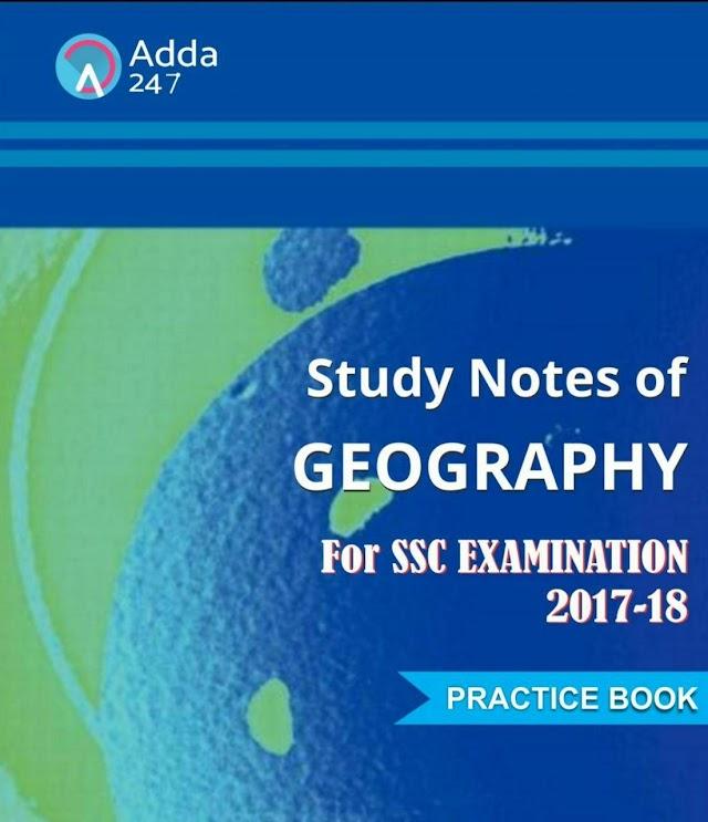 भूगोल (एसएससी प्रैक्टिस बुक 2017-18) : एसएससी परीक्षा हेतु पीडीऍफ़ बुक | Geography (SSC Practice Book 2017-18) : For SSC Exam PDF Book