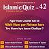 Islamic Quiz 42