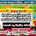 ◆શૈક્ષણિક-પ્રવૃત્તિમય અને આનંદદાયી વીડિયો શ્રેણી◆