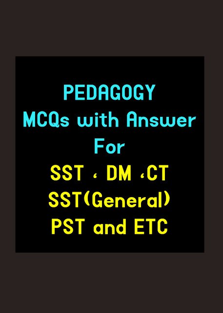 Pedagogy MCQs with Answers free Download