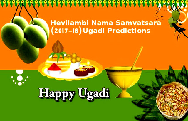 Ugadi Images Wallpapers Greetings Cards 2018